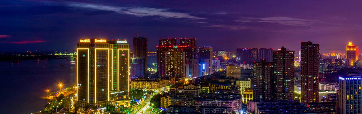 芜湖白癜风医院